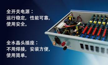 HJD-80C-003